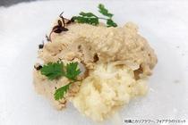1月のお料理②