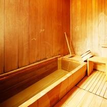 古代檜が香る、内風呂付きの客室だからこそ味わえる最高の贅沢を!