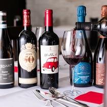 お好みのワインでディナーをお楽しみください