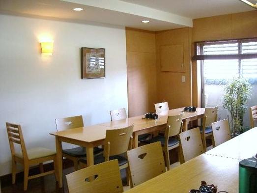 家庭料理に心休まる2食付プラン【1泊2食付】