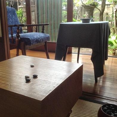 新しい宿のカタチ「文泊」で静かな旅のひと時を・・・素泊まりプラン