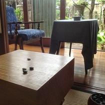 <文泊>お部屋で囲碁