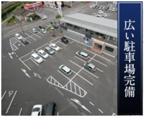 【大蔵、素泊まりプラン】◆出張はこれで決まり♪駐車場無料♪◆