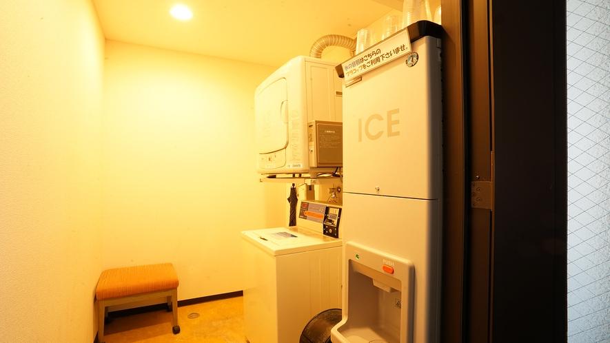 別館ランドリー&製氷機