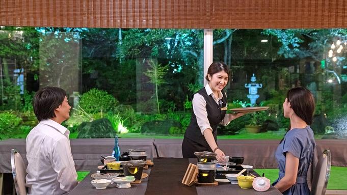 【★1泊2食〜◆和色の競演◆ミニ懐石】