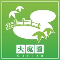 風鈴屋 1000坪の日本大庭園