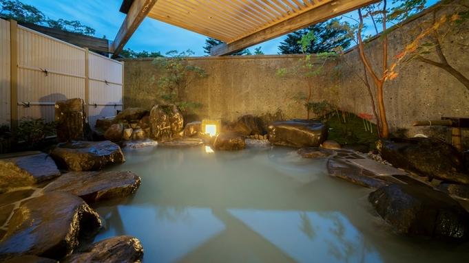 【思い出作り応援】奥日光の温泉でまったり♪<嬉しい5つの特典付き>プラン