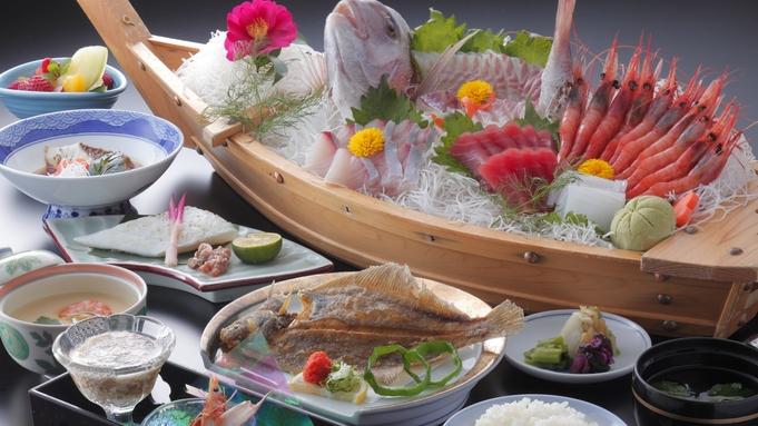 ゆったり部屋食◆幼児1名無料(お布団+2食)★舟盛付き 『ファミリープラン』