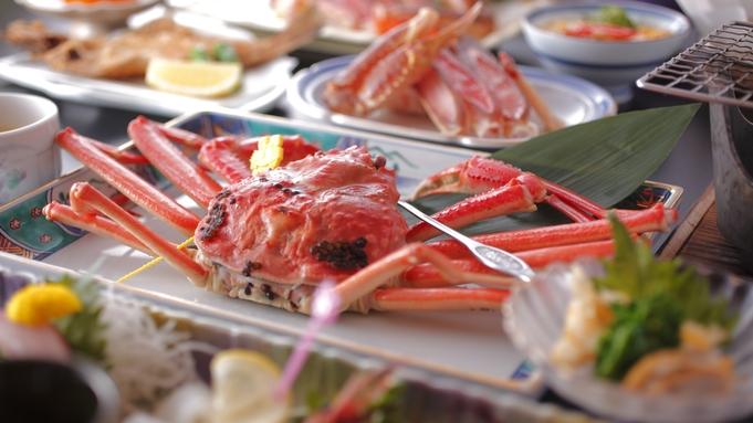【茹×焼×鍋 他】 ゆで蟹は、1杯を仲良く二人でシェアしましょ♪ 特上越前がにづくし <ハーフ>