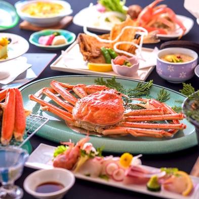 【個室で昼食×温泉】 お国自慢!かにづくし★ずわい蟹1杯+焼・鍋・雑炊
