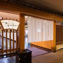 【和食 すいげつ】明るく清楚な雰囲気の中で、仲間や家族と語らいながら楽しいひとときをお過ごし下さい。