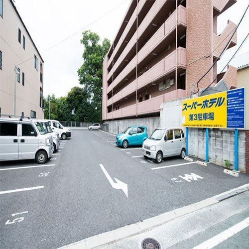 第三駐車場【平面】はこちらです