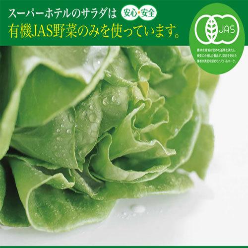 有機JAS野菜♪健康な土から生まれたオーガニック野菜はビタミンCやミネラルがたっぷり