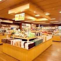 ◇おみやげ処「蔵屋敷」洞爺湖町で作られているお菓子など数多く販売しております。