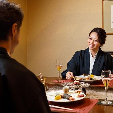 【個室確約&特製カクテル付】<北番屋>大人ふたり時間を愉しむ〜夕食は本懐石を個室で堪能