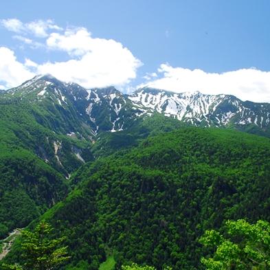 【黒岳ロープウェイ券付】<バイキング/花吹雪>黒岳の絶景を楽しむ空中散歩