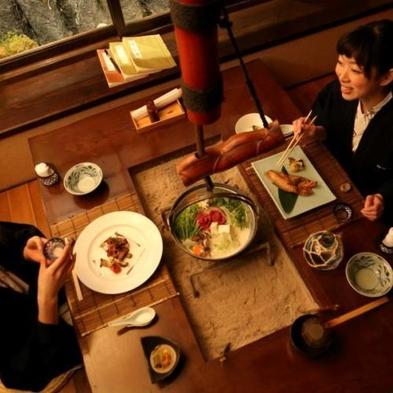 【早期割90/2021年度】<北番屋>和食本懐石〜1650円(税込)お得★90日前までのご予約を!