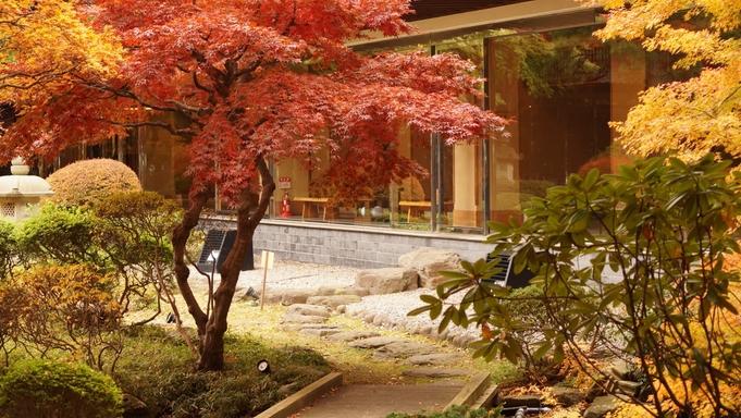 【秋冬旅セール】12/1までお得!選べる滞在時間◆到着から24時間おこもりステイ