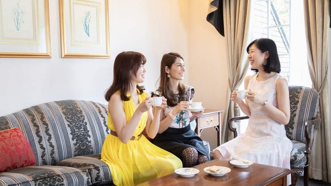 【楽天トラベルセール】【3名だからお得】神戸北野ホテル自慢の焼菓子とお帰りのタクシー付き