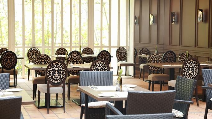 【最大22時間STAY】〜ホテルでおこもり〜中庭で愉しむパティオランチ付<1泊3食付>