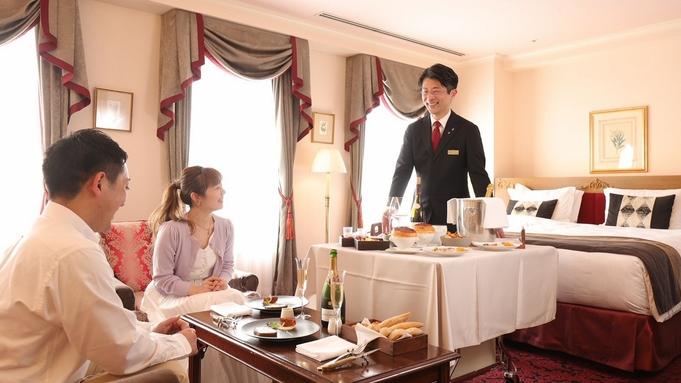 【お部屋レストラン】プライベートな空間で楽しむ限定コース☆兵庫の人気食材〜明石鯛&神戸ビーフディナー