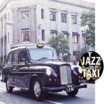 *ロンドンタクシー