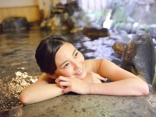【秋冬旅セール】健康朝食付き 一人旅にもおススメ(夕食なし・朝食付き)プラン