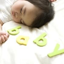 赤ちゃん歓迎!じゅらくの「赤ちゃんプラン」