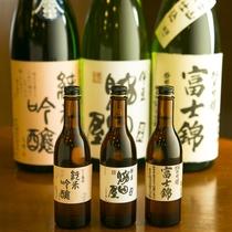 【ラーメン処どんどろ】静岡の地酒各種ご用意しております。是非お試し下さいませ。