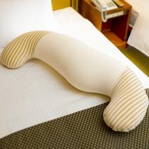 妊婦さんの体を優しく支えるマタニティプラン専用の抱き枕です。