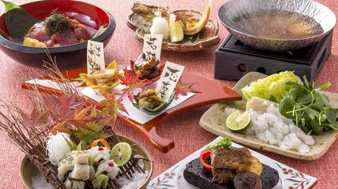 【旅するグルメ】エグゼクティブフロア秋の美食宿泊プラン<夕朝食付>