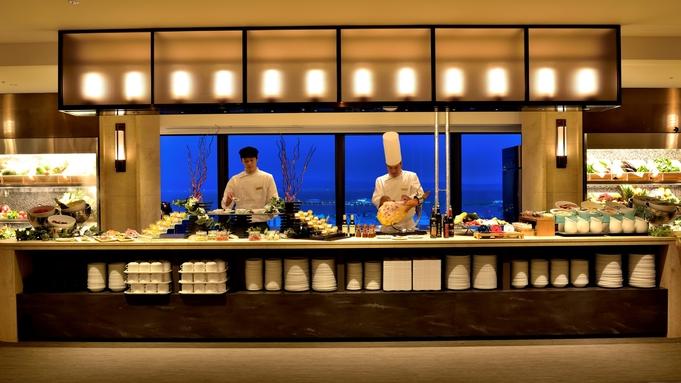 ◆本館30階スカイグリルブッフェ GOCOCU◆地上100mのディナーブッフェ付プラン<夕朝食付>