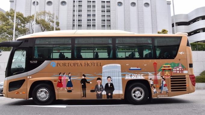 【楽天スーパーSALE】20%OFF!ポイント10倍◆WEBスペ〜Lucky10〜☆楽天限定☆