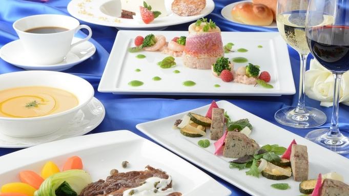 ◆おひとりさま限定◆おこもりステイプラン〜エグゼクティブフロア〜<夕朝食付>