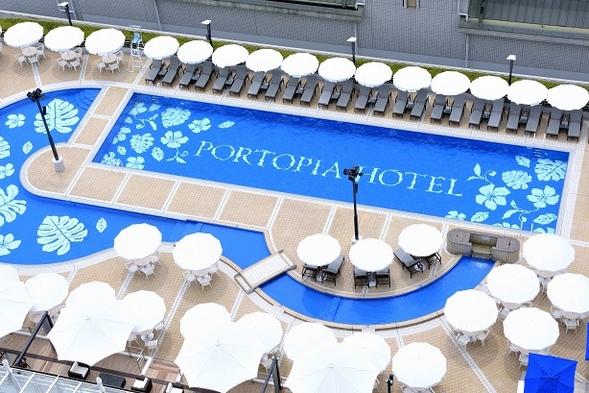 ◆屋外プール付◆夏のプール&ステイ<朝食付>