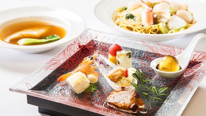 ◆選べる夕食付き◆ディナー&ステイ 〜スタンダード〜 お子様割引あり!<夕朝食付き>