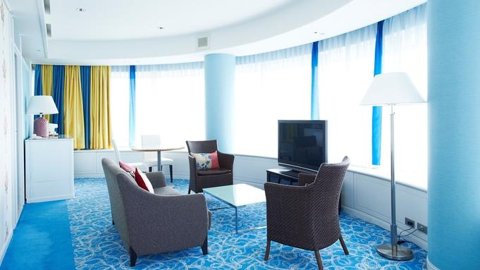 室数限定(ゆったり安心)ディナー付き・三密回避宿泊プラン