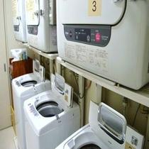 ◆【館内施設】24時間利用可能な洗濯機&乾燥機を設置しております。※乾燥機のみ有料(20分100円)