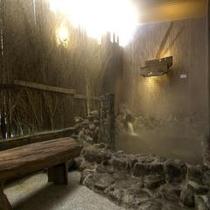 ◆【大浴場】『男性露天風呂』※内湯、露天ともに15時から翌朝10時まで夜通しご利用いただけます。