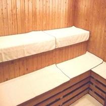 ◆【大浴場】サウナは男女大浴場それぞれに用意しております。(サウナのみ深夜0時~5時まで停止)