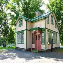 ◆【周辺観光】当館から徒歩約10分♪『ピアソン記念館』