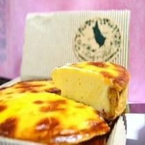 ◆【グルメ】北見有名店『ティンカーベルのチーズベーク』 北見のお土産に是非いかが♪♪