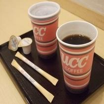 ◆【コーヒー】1階ロビーにて6:00~11:00、15:00~23:00のお時間でご用意しております