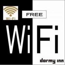◆【客室設備】全客室『Wi-Fi』無料で接続可能です♪