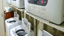 ◆2階洗濯機&乾燥機◆※乾燥機は有料