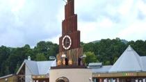 ◆道の駅おんねゆ温泉のハト時計◆