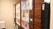 ◆2階自動販売機&電子レンジ◆