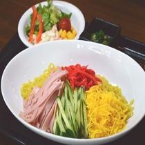 ◆【無料夕食】『冷やし中華』平日&食数限定で夕食を無料でご提供!(メニューは日替わりです)