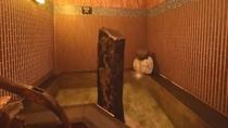 ◆大浴場 水風呂◆※男性大浴場のみ設置