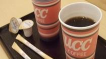 ◆ウェルカムコーヒー◆※6:00~11:00 15:00~23:00